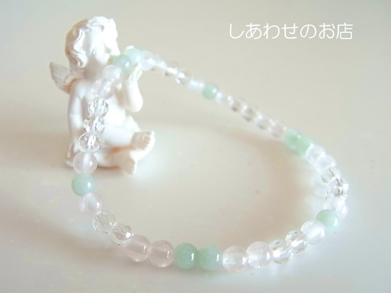 天使の光ブレスレット・翡翠